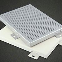 双曲铝板,铝单板原料