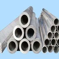 厂家供应  7075铝管   可按需切割