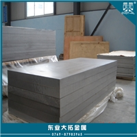 6082镜面铝板 杭州6082镜面铝板