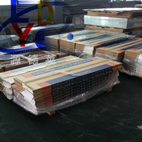 6063-T3铝合金板 西南7075特硬铝板