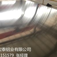 汽车下护板铝板厂家