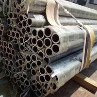 现货供应4043A铝合金 4043A铝材