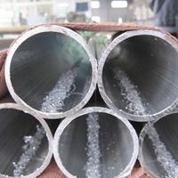 供应2024合金铝管 进口铝管无缝铝管价格