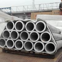 擠壓鋁管,厚壁7075鋁管