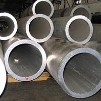 厂家批发6061铝管6063铝管氧化效果好易车削