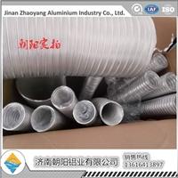 鋁風管排風管直徑70mm鋁風管價格