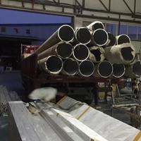 沈陽供應7091-T6鋁管屈服強度硬度