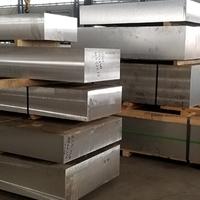 7075T6511 T7451 T7351铝板