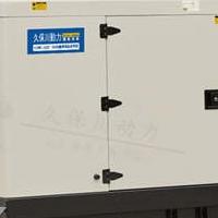 35千瓦柴油发电机售价