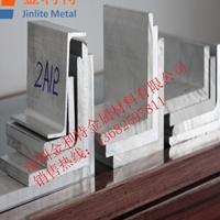 供应直角6063角铝  氧化等边角铝