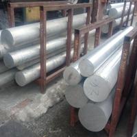 2A25铝合金棒 军工专用铝材