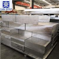 国标1050铝板价格