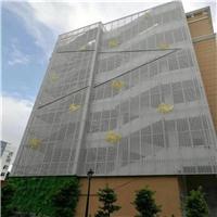 陕西渭南氟碳冲孔铝单板-艺术冲孔铝单板