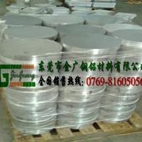 进口5A01-H24光亮铝合金薄板成分用途