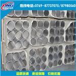 东莞清溪供应7A04铝管