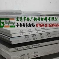 进口5754-H24高强度光亮铝板硬度密度