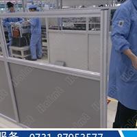 铝合金工业防护围栏 铝合金防护网