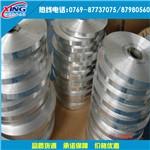 东莞供应高质量6063铝带