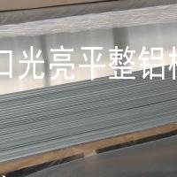 山东3003铝合金薄板0.2mm折弯效果