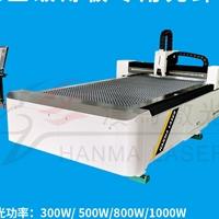 1530光纖激光切割機金屬激光切板機漢馬激光