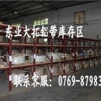 耐磨3003铝合金成分 性能3003铝板含铝量