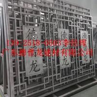 时代出版雕刻铝窗花_焊接铝花格合适加工厂
