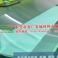 湖南5B05-H32加硬鋁板成分用途