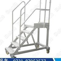 廠家供應鋁合金輕型移動工作平臺