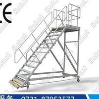 华铝机械供应铝合金移动平台梯