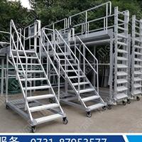 華鋁機械供應鋁合金移動平臺 規格可定制
