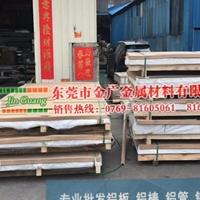 廣東5182-H32高強度模具專用鋁板硬度密度