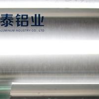 電纜箔的生產廠家河南明泰