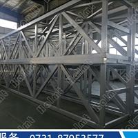 华铝机械加工生产铝结构和钢结构走道平台