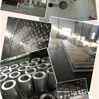 交通标牌铝板厂家现货出售 起订量低