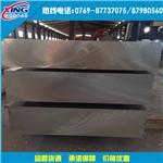 供应耐腐蚀5083铝板