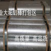 3003合金鋁管 3003大口徑鋁管