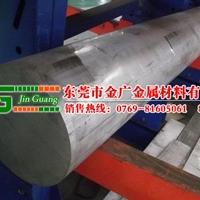 陜西5451-H24進口耐磨損鋁板成分用途
