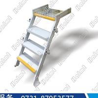 廠家供應鋁合金工業爬梯 規格可定制