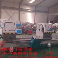 在湖南衡南县全套加工断桥铝门窗机器报价