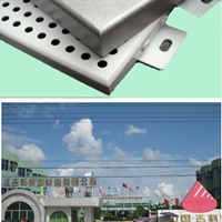 您的铝单板项目优质厂商 中国吉利集团