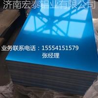 铝垫片生产厂家