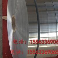 分切铝带、铝箔规格全、价格低、质量优、交货快