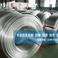 4043铝板特惠供应可定尺切割