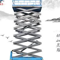 16米升降機 封開縣16米升降平臺價格