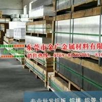 辽宁5010-H112易切削铝合金厚板硬度密度