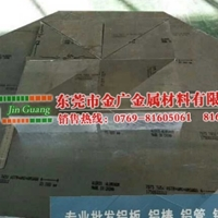 日标5A01-o态高精密耐磨铝板硬度密度