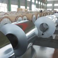 環保3003超薄鋁合金帶