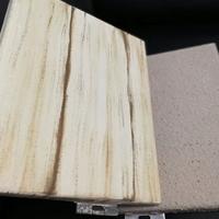 真石漆幕墙铝单板定制厂家 仿石纹铝单板