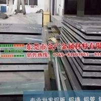 廣西5457-H112高強度鋁合金板硬度密度
