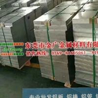 德標5A01-H112高強度超硬鋁板硬度密度